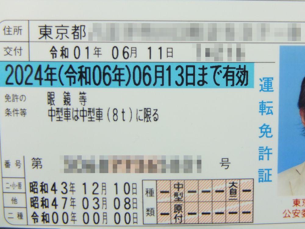 証 自動車 更新 免許 兵庫県警察-交通関係-運転免許更新手続き